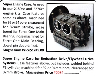 0084 / Super Engine Case for Reduction /Flywheel Drive Systems