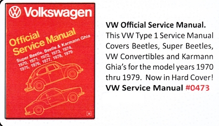 0473 / VW Official Service Manual.